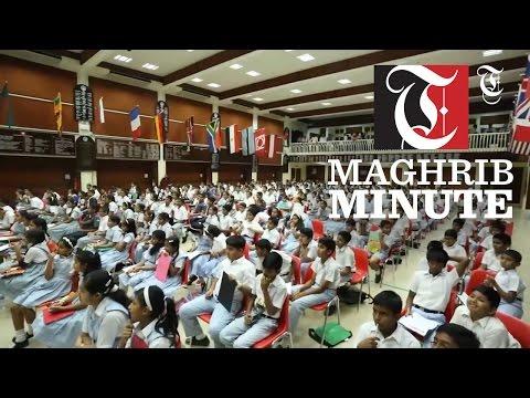 Maghrib Minute - Quiz dates announced