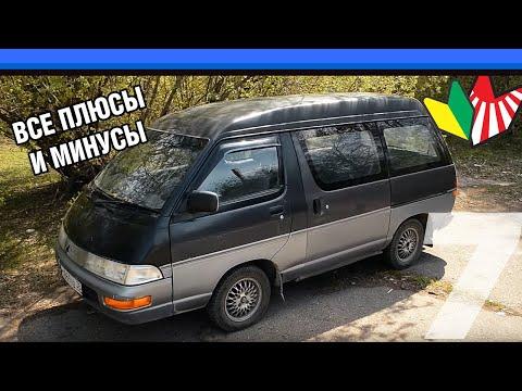Фото к видео: Микроавтобус Toyota TOWN ACE 3Y-EU: Честный отзыв от владельца