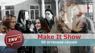 Make It Show | Сессия