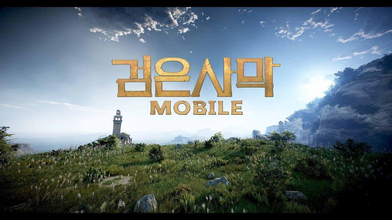 Trailer Di Debutto Per La Versione Su Cellulare