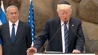 Trump At Israel