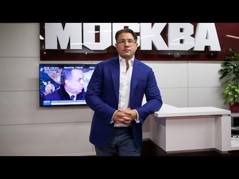 Адвокат в Москве Картинка 1