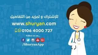 Shuryan video
