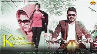 New Haryanvi Song 2018    Kali Jutti Kala Chashma    Bittu Chauhan    Alka Sharma Video,Mp3 Free Download