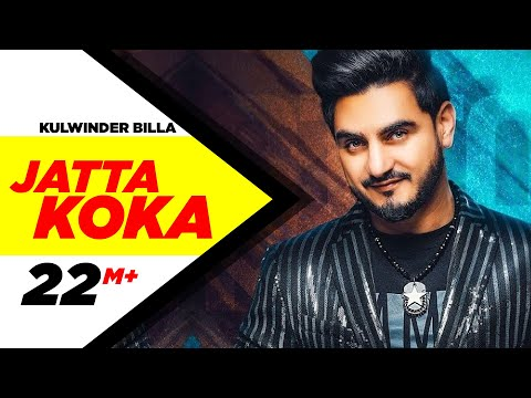 JATTA KOKA (Official Video) | KULWINDER BILLA | Beat Inspector | Latest Punjabi Songs 2019