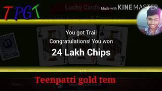 teenpatti gold poker khela cro best lucky card teenpattgold tem