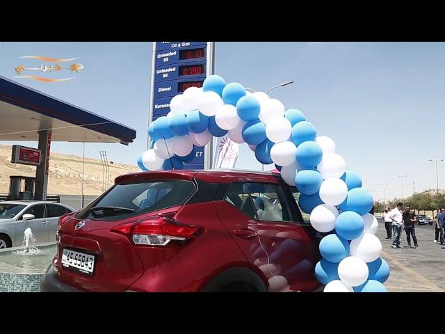 الرابح السادس يتسلم سيارة Nissan Kicks ضمن حملة ابشر