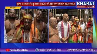 ChAturmAsya Sankalpam - मुफ्त ऑनलाइन वीडियो