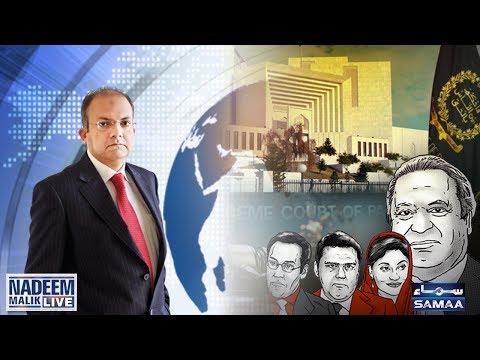 Nawaz Sharif Ke Liye Aik aur Musibat | Nadeem Malik Live | SAMAA TV | 17 June 2017