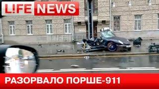 Порше-911 разорвало пополам после ДТП в Москве