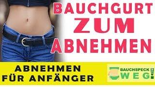 BAUCHGURT ZUM ABNEHMEN OHNE SPORT UND DIÄT - Ab Flex Gürtel Erfahrungen und Reviews