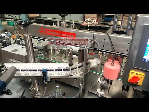 Double Sided Hand Sanitizer Bottle Labeling Machine