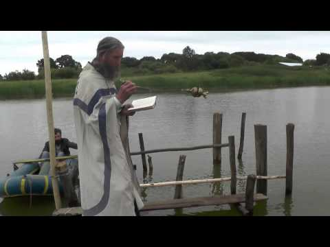 Молитвы  при  крещении.
