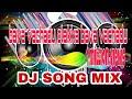 బావ వచ్చాడు ఓలక్క బావ వచ్చాడు DJ song, bava vachadu olakka bava vachadu Dj song video download