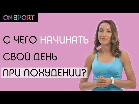Упражнения похудения начинающие