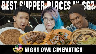 FOOD KING: BEST SUPPER IN SINGAPORE?!