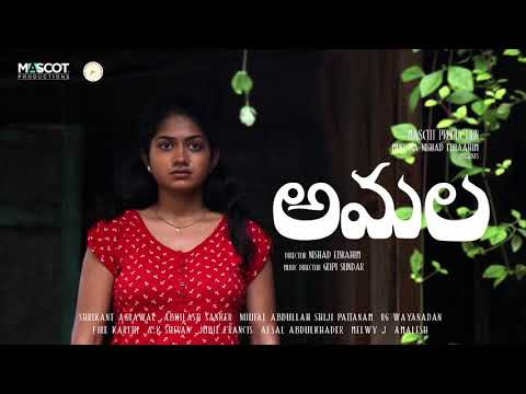 amala-movie-motion-poster