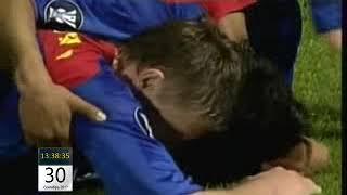 Кубок УЕФА 2005 06 Стяуа 1 0 Мидлсбро
