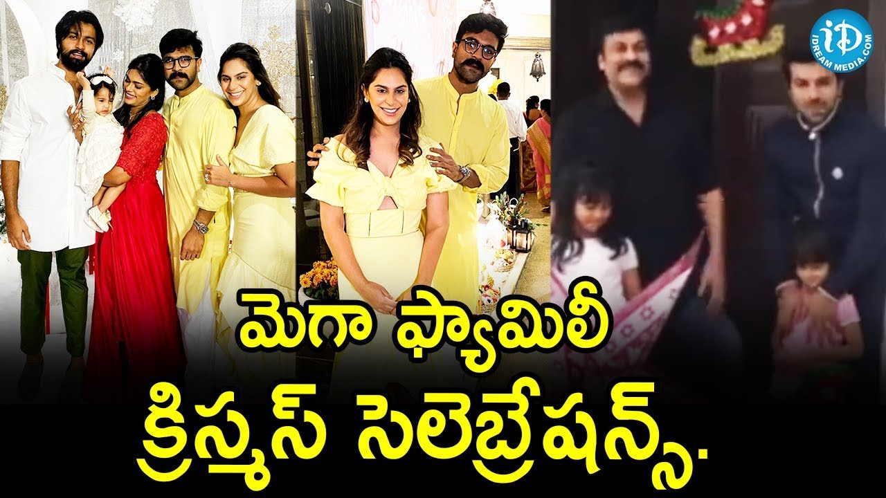 Mega Family Christmas Celebrations Exclusive Visuals