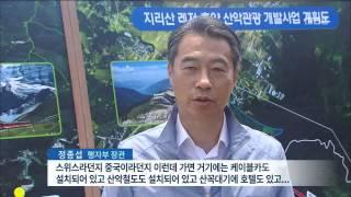2015년 07월 10일 방송 전체 영상