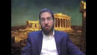 פילוסופיה יוונית לעומת חכמת התורה (VOD)