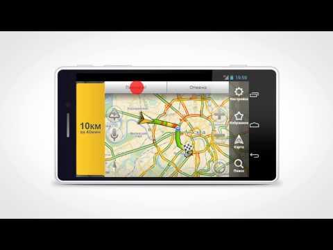 Video of Yandex.Navigator