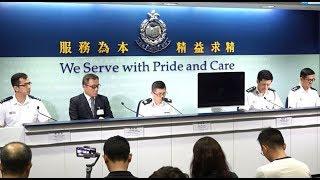 【直播】8月14日下午4時正 香港警方記者會