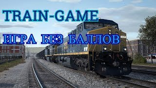 ОБЗОР ИГРЫ  С ВЫВОДОМ ДЕНЕГ #TRAIN-GAME.BIZ# 10 РУБЛЕЙ БОНУС!