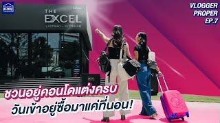รีวิว-เยี่ยมชม ดิเอ็กเซล ลาดพร้าว - สุทธิสาร (The Excel Ladprao-Sutthisan)