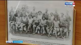 В Волгограде открылась выставка архивных документов «О спорт – ты мир!»