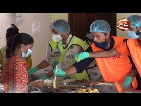 করোনায় বিপর্যস্ত মানুষের মুখে খাবার তুলে দিচ্ছে 'সেইফ ফাউন্ডেশন'