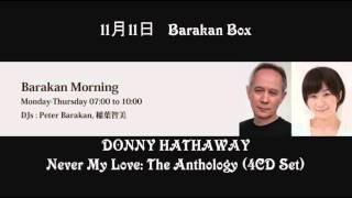 Donny Hathawayの紹介(1) Barakan Morning 2013 Nov.11