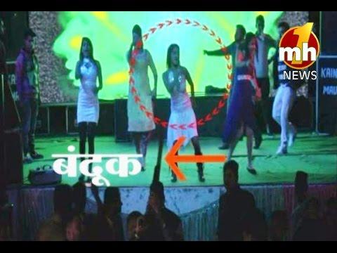 ابن سياسي هندي يطلق النار على راقصة