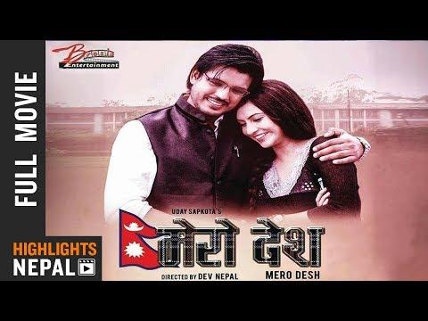 Mero Desh | Nepali Movie