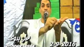 تحميل اغاني #هذه الخطبة سبب شهرة حبيب الملايين# والحاصلة على ملايين المشاهدات للشيخ محمود الطرشوبى MP3