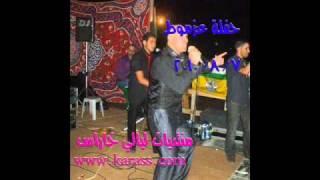 تحميل اغاني عطشان شوف عيونو. MP3