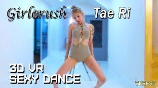 [3d vr] girlcrush 'tae-ri' dance