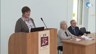 Студентам НовГУ рассказали о востребованности педагогических кадров
