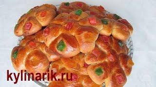 Смотреть онлайн Пышные булочки с цукатами: рецепт приготовления