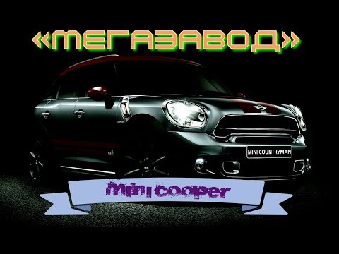 "🚘🚘🚘МЕГАЗАВОД 🚘🚘🚘 ""MINI COOPER"" NAT GEO HD"