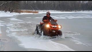 По тонкому льду на квадроциклах BRP !!! Провалился в грязь XMR 1000 !!!