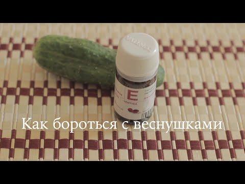 Какие отбеливающие крема самые эффективные