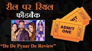 De De Pyaar De Review: कॉमेडी के साथ प्यार को नये रंग में परोसती है अजय ये की फिल्म