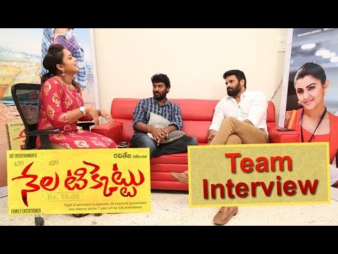 kalyan-krishna-and-subbaraju-interview-about-nela-ticket