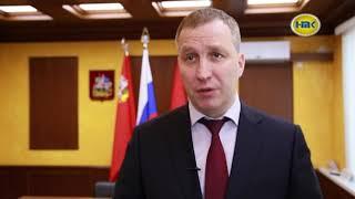 Глава округа Роман Шамнэ вручил сертификаты молодым семьям