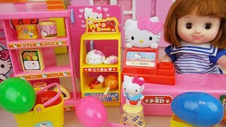 Hello Kitty mini mart and Baby doll surprise eggs toys play