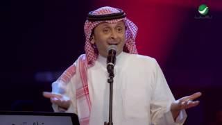 تحميل اغاني Abdul Majeed Abdullah ... Qanooa - Dubai 2016 | عبد المجيد عبد الله ... قنوع - دبي 2016 MP3