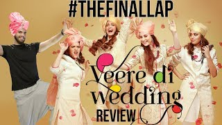 Veere Di Wedding OFFICIAL Movie Review #TheFinalLap