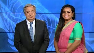 International Youth Day 2018 - UN Chief and UN Youth Envoy