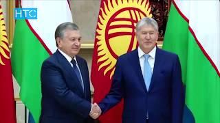 Атамбаев: Этот визит откроет новую эру в отношениях двух братских народов / 05.09.17 / НТС